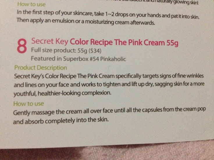 Secret key the pink cream description