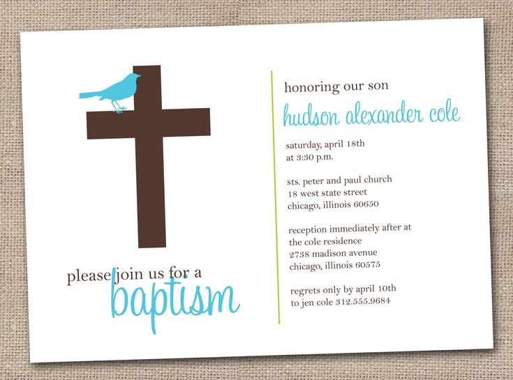 free baptism invitation templates word | baptism invitations, Birthday invitations