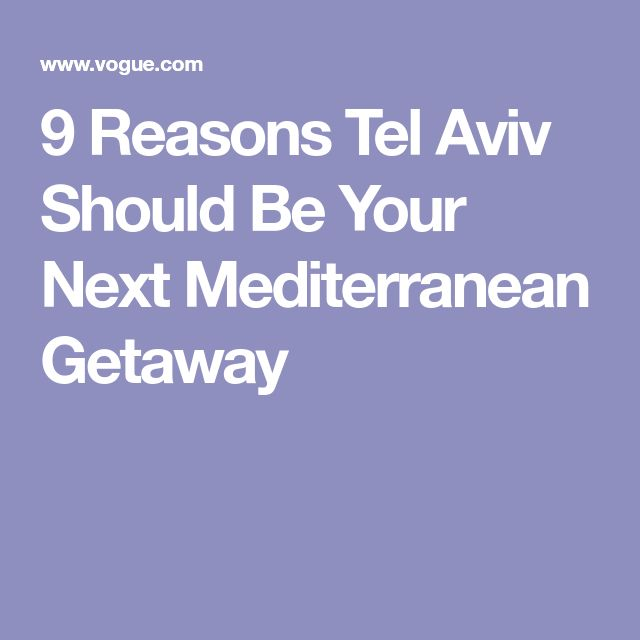Best 25+ Tel aviv nightlife ideas on Pinterest Tel aviv - exklusive wohnung tlv get away tel aviv