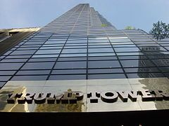 Trump Tower (New York City) - Wikipedia, the free encyclopedia
