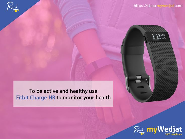 To be active and healthy use Fitbit Charge HR to monitor your health  https://goo.gl/DmsBEQ  #myWedjat #FibitCharge #ActivityTracker
