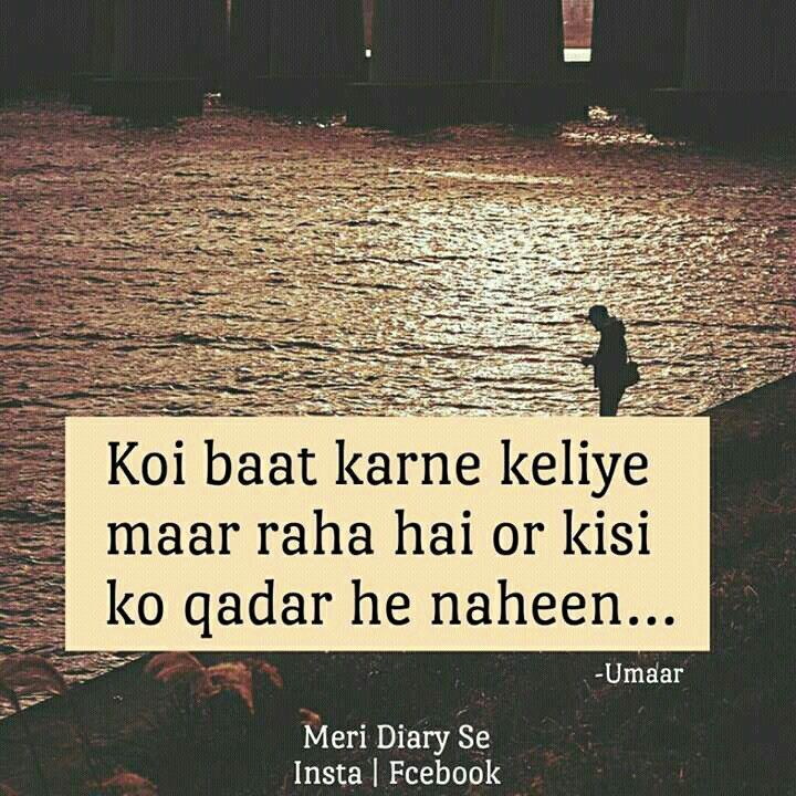 Arz Kiya Hai... . . Bhool Hi Gaya Hoga Wo Mujko... Warna Itni Der Koi Khafa Nahi Rehta Kisi Se...