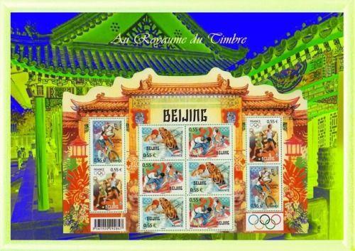 J.O d'été Pékin Philatélie #JFBstamp #Timbresphotos #montagenumérique #philatélie #Jeuxolympiques #Pékin #Chine#sports #BlocFeuillet 2008 #France #décoration #fabriquéenFrance #modèleunique