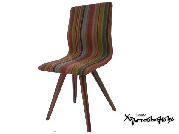 Φανταστική μοντέρνα πολύ καρέκλα σε μίνιμαλ και σε μοντέρνο στυλ.