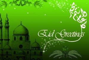 eid mubarak wallpaper pics