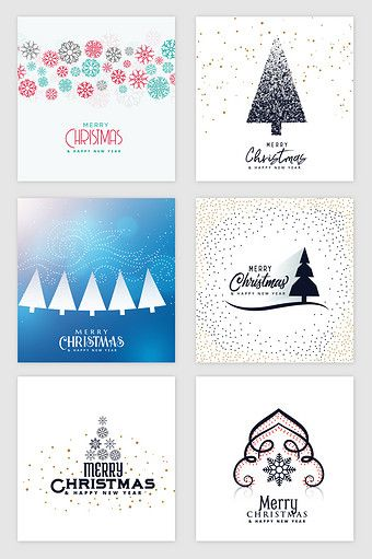 Christmas theme background vector material#pikbest#graphic-elements