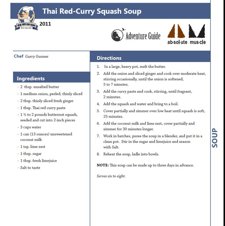 Thai Red-Curry Squash Soup - RMCC Fundraiser entry