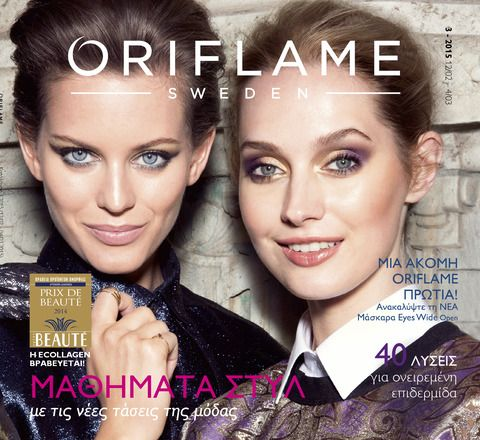 Browse Oriflame latest catalogue