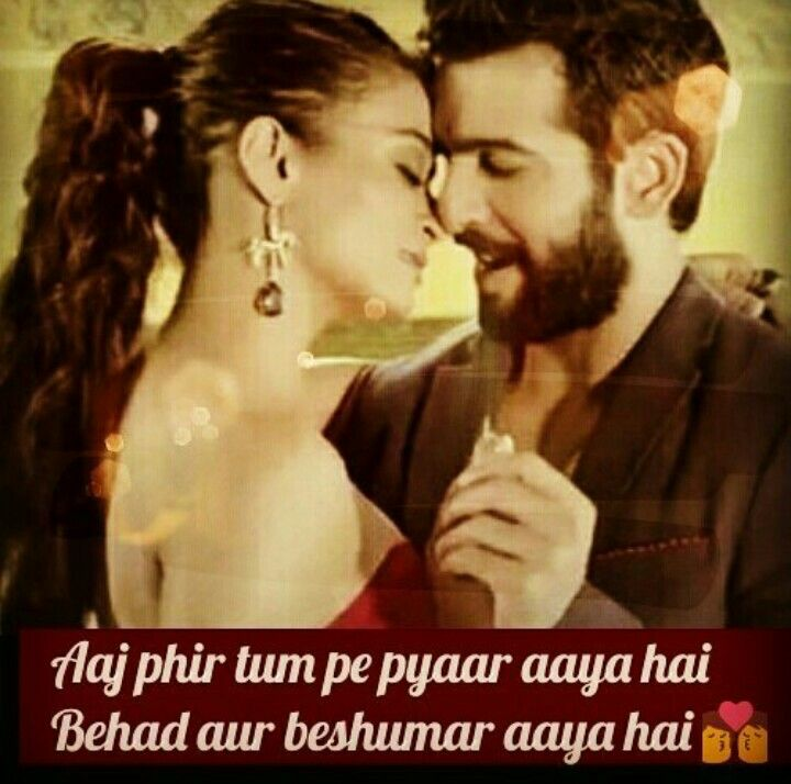 1744 Best Images About Sher O Shayari On Pinterest