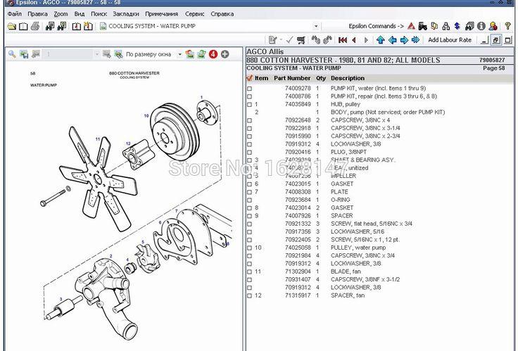 L2350 Kubota Tractor Wiring Diagram. Kubota Tractor Parts Diagrams ...
