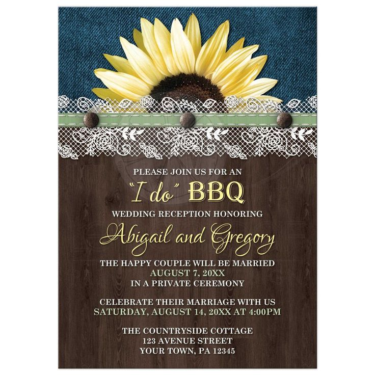 Reception Only Invitations - Sunflower Denim Wood Lace - I Do BBQ