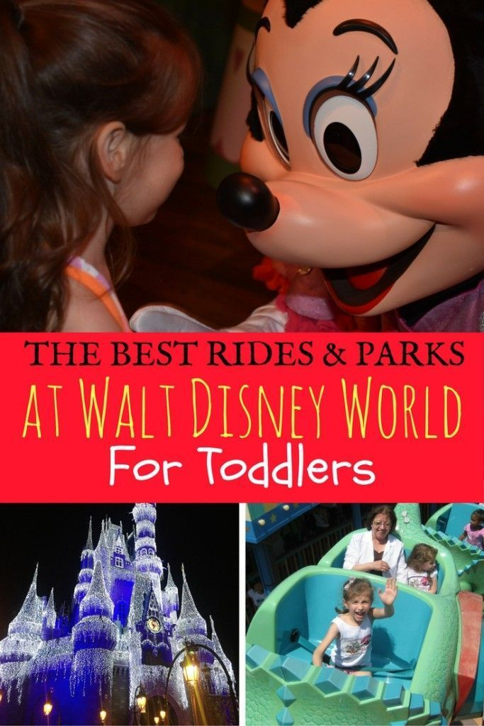 Need help planning a vacation to Walt Disney World with toddlers? Here's my guide to the best rides, parks, attractions, and Disney character meet and greets for toddlers and even preschoolers at each park in Disney World.
