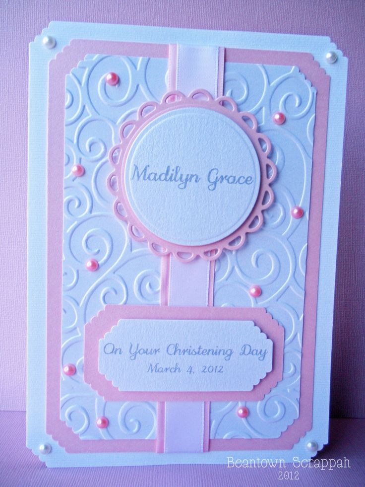 Baptism/Christening Card - Scrapbook.com