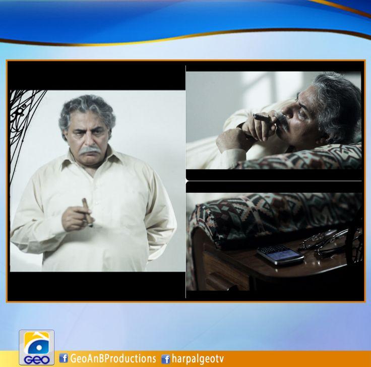 #Numm #fawadkhan #pakistanidrama #Geo