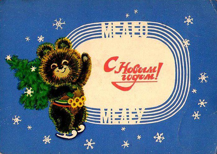 Картинки, новогодняя открытка казахстан