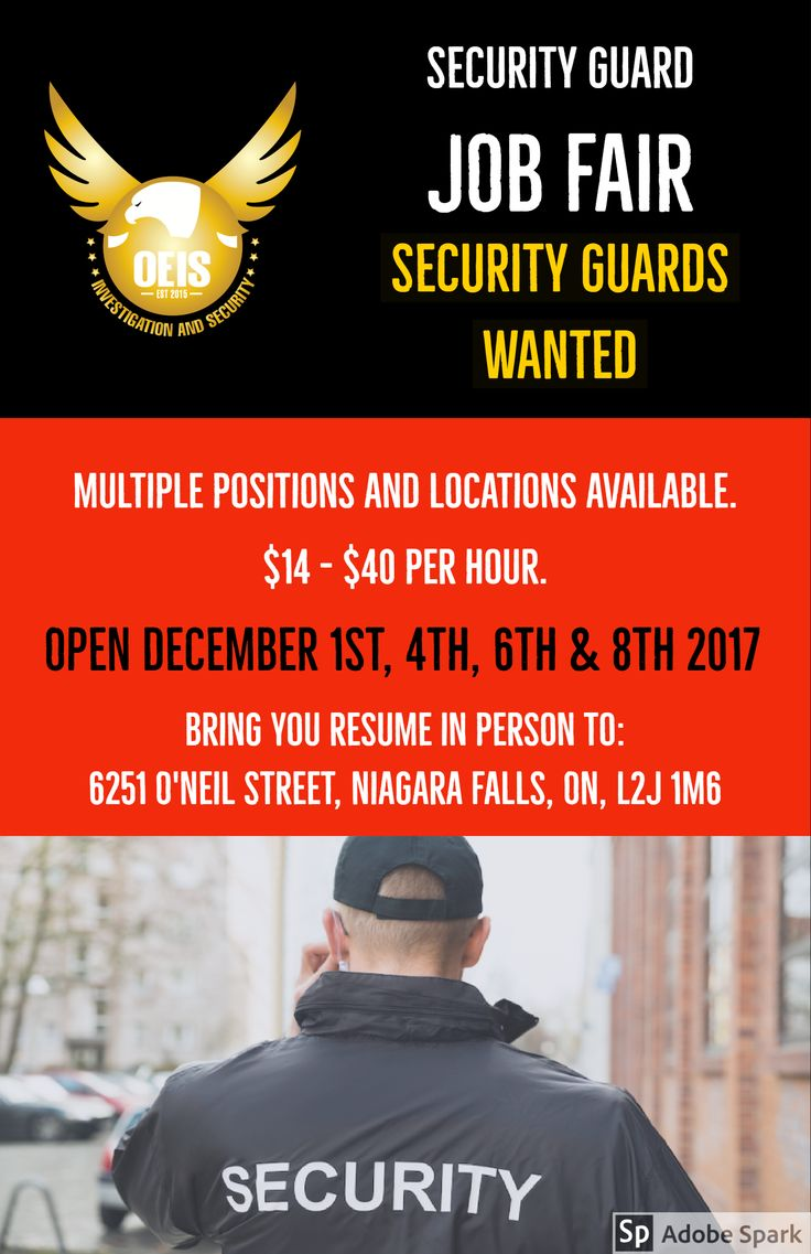 NOW HIRING SECURITY GUARDS! Don't miss out. Our next job fair is being held on December 4th. Stop by in person, bring your resume and fill out an application form.