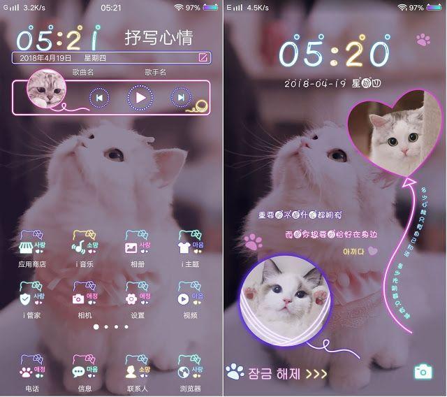 Cat Theme For Vivo Vivo Themes Com Themes For Mobile Cat Theme Neon Cat