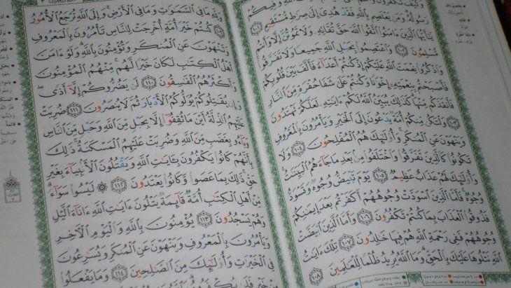 يا حاملة القرآن In 2021 Bullet Journal Sheet Music Sheet