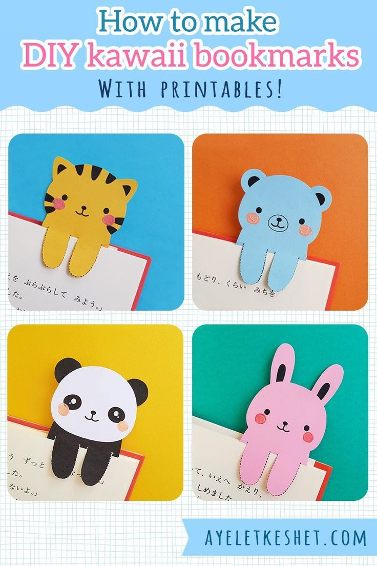 New Tutorial How To Make Diy Kawaii Bookmarks Ayelet Keshet