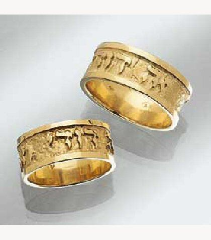 jewish wedding dodi rings - Jewish Wedding Rings