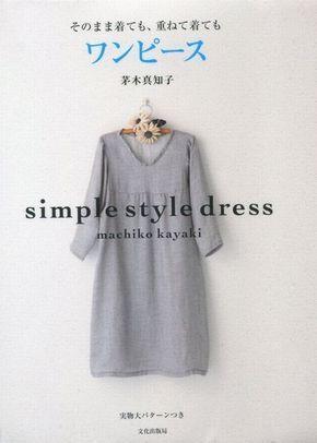 Einfachen Stil Kleid Muster, Machiko Kayaki, einfaches Nähen Tutorial für Frauen Kleidung, Japanisches Handwerk Buch, B517