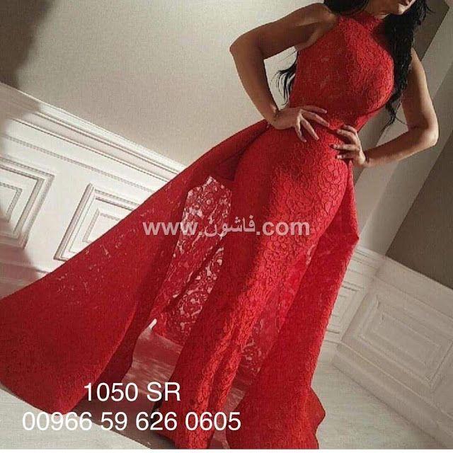 بالصور فساتين سهرة باللون الأحمر ليوم الفالنتاين Red Dress Formal Dresses Long Formal Dresses