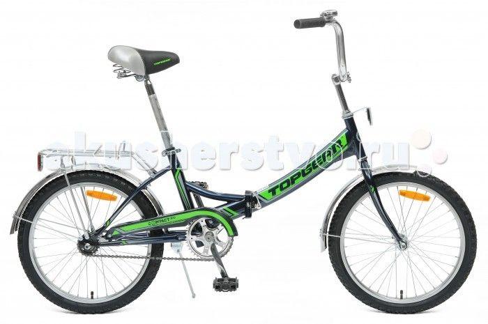 """Велосипед двухколесный TopGear складной Compact 50, 1 скорость 20""""  Двухколесный велосипед Topgear складной Compact 50, 1 скорость 20"""" подарит радость вашему ребенку.   Особенности:  Рама (материал): Сталь Рама (ростовка): 12,6"""" Дюйм колеса: 20"""" Рама (тип): Складная Обода: Сталь Задний переключатель: Falcon MR22 Количество скоростей: 1 Манетки: Falcon ML-G56; FULL INDEX Вилка (материал/тип): Сталь/Жесткая Тормоз (тип/материал): Ножной Звездочка/Трещетка: DACHANG Вес: 16,5 кг"""