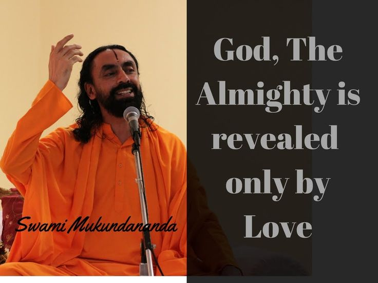 God The Almighty is revealed only by Love | Ram-Katha Part-9 | Hindi | S...