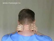 Neck Selfmassage :: Самомассаж шеи (russian) - YouTube