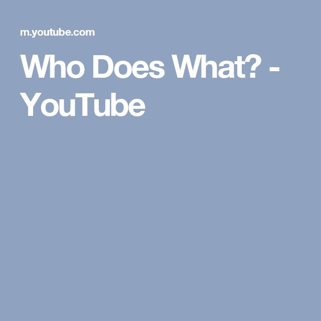 Who Does What? - YouTube
