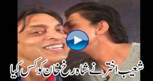 Shoaib Akhtar deletes video of kiss with - Shah Rukh Khan