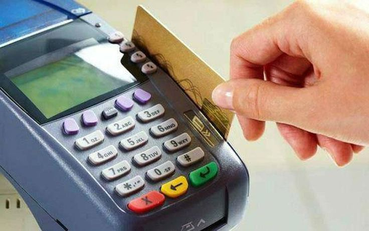 Nice Credit Card Processing: Πλαστικό και ηλεκτρονικό χρήμα σχεδόν άγνωστα στο Δημόσιο - CYNews.tv  Cyprus News Check more at http://creditcardprocessing.top/blog/product/credit-card-processing-%cf%80%ce%bb%ce%b1%cf%83%cf%84%ce%b9%ce%ba%cf%8c-%ce%ba%ce%b1%ce%b9-%ce%b7%ce%bb%ce%b5%ce%ba%cf%84%cf%81%ce%bf%ce%bd%ce%b9%ce%ba%cf%8c-%cf%87%cf%81%ce%ae%ce%bc%ce%b1-%cf%83/