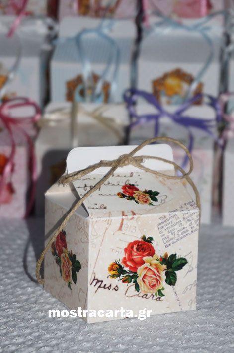 milk box μπομπονιερα βαπτισης για μικρους και μεγάλους. Οικονομική μπομπονιέρα