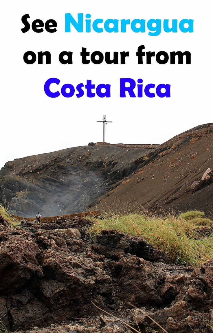 If you want to go to Nicaragua but don't have time in your Costa Rica trip to spend a few days there, you can take a tour from Costa Rica. If you're in the Guanacaste province around Playas del Coco, Tamarindo, Hotel Riu and nearby areas, you can take a one day tour that takes you to Masaya, Granada, Lake Nicaragua and a few other places. Click through to see what exactly this tour is like