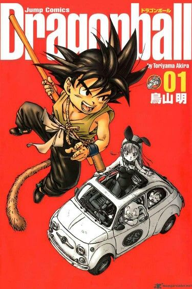 Dragon Ball, #01