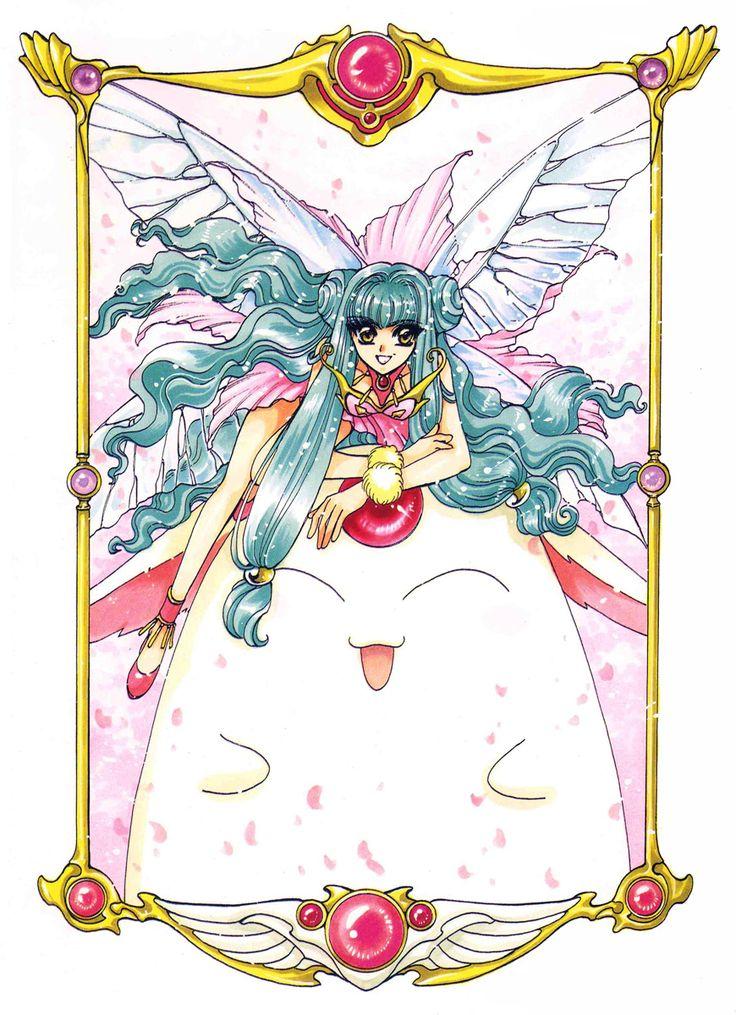 プリメーラ Primera、モコナ Mokona:魔法騎士レイアース Magic Knight Rayearth - CLAMP