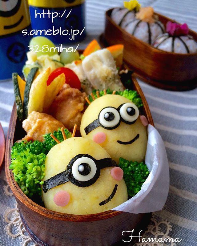こんにちは  今日の長女のお弁当は、ミニオン〜✨ 先日USJへ行った娘のお土産が可愛くて マッシュポテトで作りました〜  そして次女は園生活最後のお弁当日でした 作りながら色んな事を思い出し、ウルウル...... 3年間食べてくれてありがとう  #キャラ弁#デコ弁#お弁当#ミニオン#ミニオンズ#マッシュポテト#可愛い  #usj #obento #lunch #lunchbox #lunchtime #instafood #kyaraben #kawaii #kurashiru