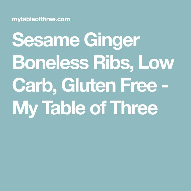 Sesame Ginger Boneless Ribs, Low Carb, Gluten Free - My Table of Three