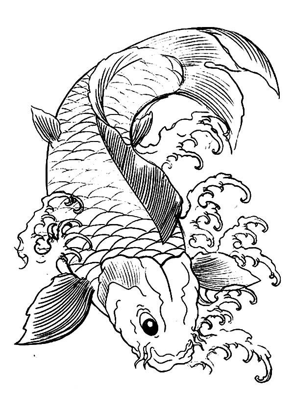 Koi Fish Coloring Page Youngandtae Com In 2020 Fish Coloring Page Animal Coloring Pages Dragon Coloring Page