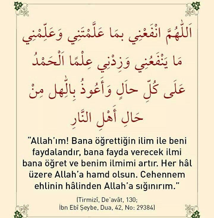 Cehennem ehlinin halinden sana sığınırım.  AMİN,AMİN,AMİN.  #cehennem #ilm #fayda #ilim #amel #dua #amin #hamd #şükür #islam #Allah #hadis #ilmisuffa