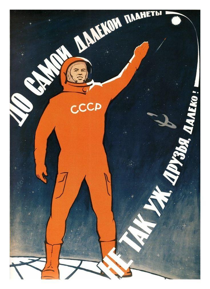 Открытки ссср ко дню космонавтики, картинки для