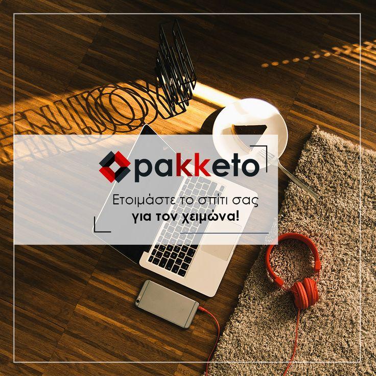 Ετοιμάστε το σπίτι σας για τον χειμώνα! Ανακαλύψτε υπέροχα χαλιά, πανέμορφα ριχτάρια και οικονομικές θερμάστρες, όλα με την υπογραφή #pakketo εδώ www.pakketo.com