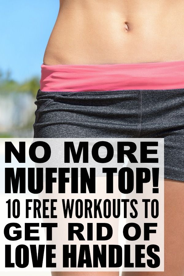 If you're sick and tired of complaining about your love handles, but don't have the foggiest idea how to get rid of them, give one of these [FREE!] muffin top exercises a try! These at-home workouts combine the best oblique workouts and ab workouts to help you get a flat belly and bid adieu to your muffin top for good. Full workouts included!