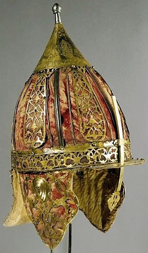 Chichak (End of 17th Century CE Ottoman Armor) | Steel, copper, leather, velvet and silk