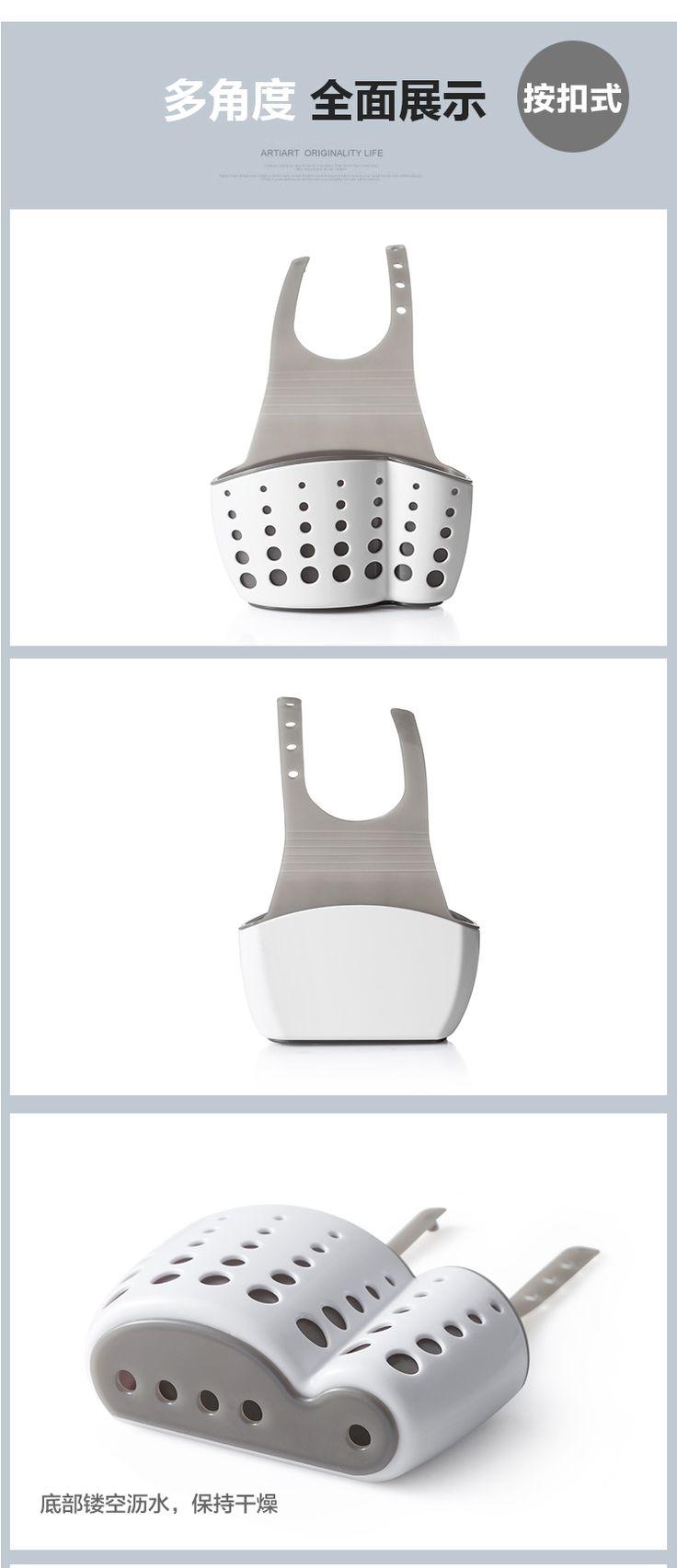 W creative in the kitchen sink drain basket shelf storage plastic faucet sink dishwashing sponge storage basket - Shop @ ezbuy Singapore