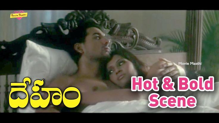Bipasha, John Abraham Bed Scene | Hot & Bold Romantic Scene - Deham (Jis...