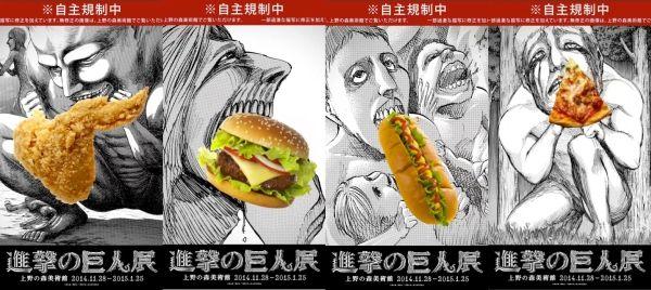「進撃の巨人展」の広告があまりに過激で自主規制!?++(c)諫山創・講談社/「進撃の巨人展」製作委員会