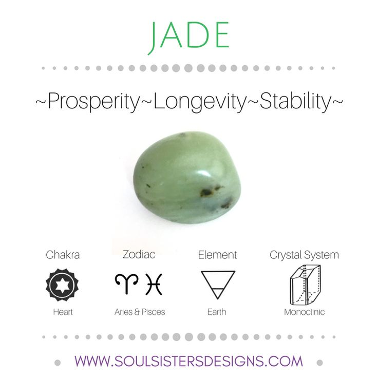 Metaphysical Healing Properties of Jade, including associated Chakra, Zodiac and Element, along with Crystal System/Lattice to assist you in setting up a Crystal Grid. Go to https://www.soulsistersdesigns.com/jade to learn more!