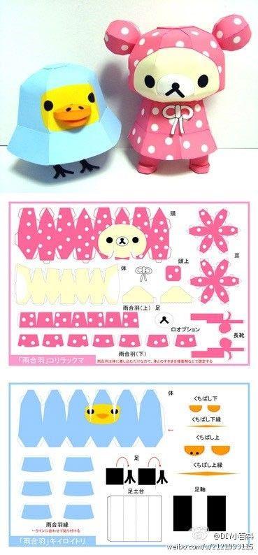 kawaii rilakkuma origami!