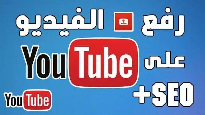 مدونة المعلوميات رفع الفيديو على اليوتيوب اضافة البطاقات وشاشة ال Youtube Allianz Logo Logos